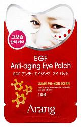 Аранг маска-патч под глаза антивозрастная с фактором egf 2 шт.