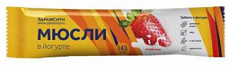 Здравсити батончик-мюсли клубничный в йогуртной глазури 30г
