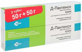 Д-пантенол 5% 50г 2 шт. крем для наружного применения