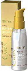 Эстель карекс бриллианс флюид-блеск для всех типов волос с термозащитой 100мл