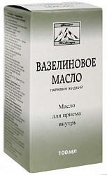 Вазелиновое масло для приема внутрь 100мл