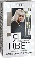 Эстель я выбираю цвет крем-гель краска для волос 10/16 бриллиантовый блондин