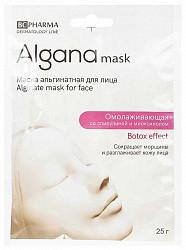 Альгана ботокс эффект маска для лица альгинатная омолаживающая со спирулиной/миоксинолом 25г