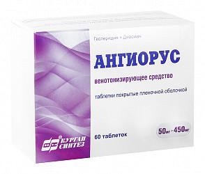 Ангиорус 50мг+450мг 60 шт. таблетки покрытые пленочной оболочкой