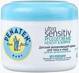 Пенатен крем детский для тела/лица для особо чувствительной кожи 100мл