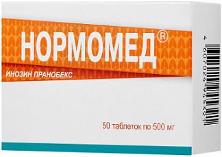 Нормомед 500мг 50 шт. таблетки