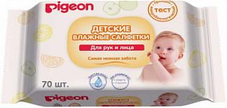 Пиджен салфетки влажные детские 0+ месяцев 70 шт.