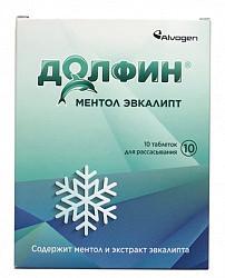 Долфин таблетки для рассасывания ментол эвкалипт 10 шт.