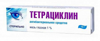 Тетрациклин 1% 10г мазь глазная