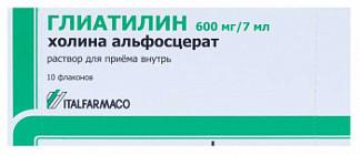 Глиатилин 600мг/7мл 7мл 10 шт. раствор для приема внутрь
