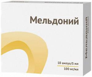 Мельдоний 100мг/мл 5мл 10 шт. раствор для инъекций