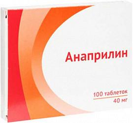 Анаприлин 40мг 100 шт. таблетки