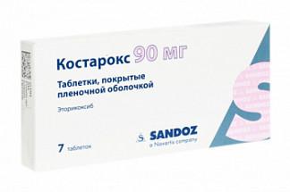 Костарокс 90мг 7 шт. таблетки покрытые пленочной оболочкой