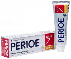 Перио тотал 7 сенсетив зубная паста комплексного действия 120мл