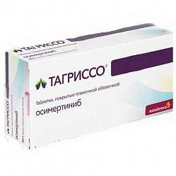 Тагриссо 80мг 10 шт. таблетки покрытые пленочной оболочкой