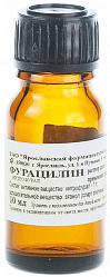Фурацилин 0,067% 10мл раствор для местного и наружного применения спиртовой ярославская фармацевтическая фабрика