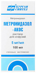 Метронидазол-акос 5мг/мл 100мл раствор для инфузий флакон синтез