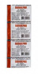Папаверина гидрохлорид 40мг 10 шт. таблетки