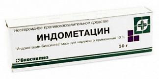 Индометацин 10% 30г мазь для наружного применения