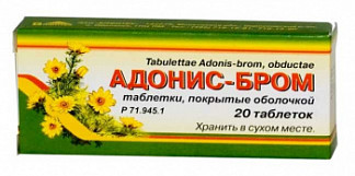 Адонис-бром 20 шт. таблетки покрытые оболочкой