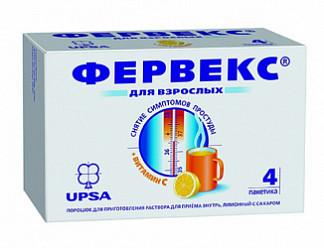 Фервекс 13,1г 4 шт. порошок для приготовления раствора для приема внутрь лимон с сахаром