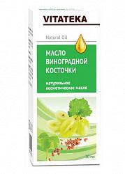 Витатека масло косметическое виноградных косточек 30мл