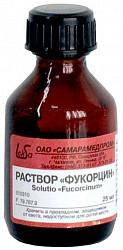 Фукорцин 25мл раствор для наружного применения