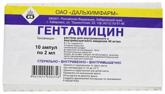 Гентамицин 40мг/мл 2мл 10 шт. раствор для внутривенного и внутримышечного введения