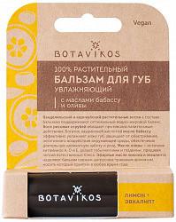 Ботавикос бальзам для губ увлажняющий с ароматом лимона и эвкалипта 4г