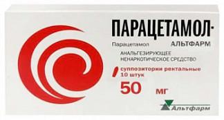 Парацетамол-альтфарм 50мг 10 шт. суппозитории ректальные альтфарм