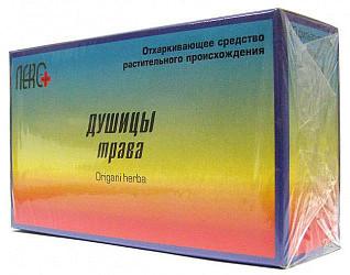 Душица трава 1,5г 20 шт. фильтр-пакет