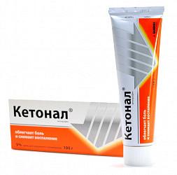 Кетонал 5% 100г крем для наружного применения salutas pharma