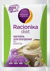 Рационика диет коктейль ваниль плюс 25г