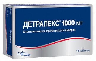 Детралекс 1000мг 18 шт. таблетки покрытые пленочной оболочкой