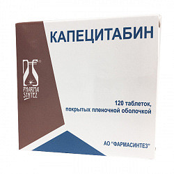 Капецитабин 500мг 120 шт. таблетки покрытые пленочной оболочкой