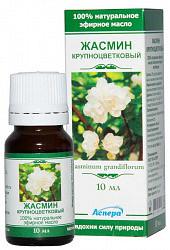 Аспера масло эфирное жасмин 10мл