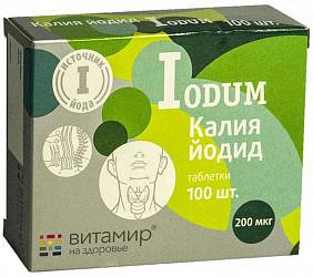 Калия йодид 200 витамир таблетки 100 шт.