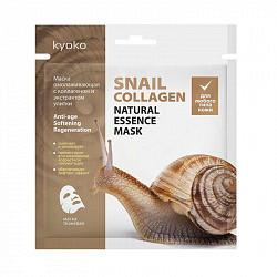 Киоко маска для лица тканевая омолаживающая коллаген/экстракт улитки 1 шт.