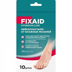 Фиксэйд гидроколлоид лейкопластырь от влажных мозолей на ногах с уплотнением 20х65мм 10 шт.