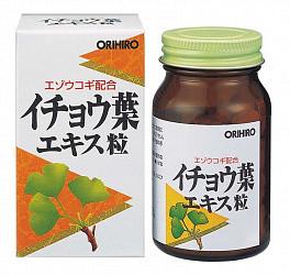 Орихиро элеутерококк плюс таблетки 240 шт.