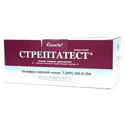 Стрептатест экспресс-тест для диагностики стрептококка группы а 20 шт.