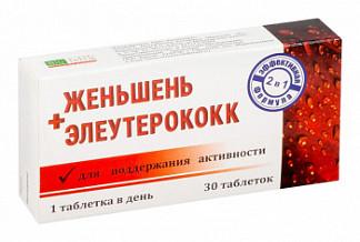 Женьшень + элеутерококк таблетки 500мг 30 шт.