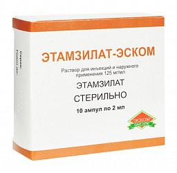 Этамзилат-эском 125мг/мл 2мл 10 шт. раствор для инъекций и наружного применения