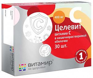 Целевит витамин с таблетки кишечнорастворимые 30 шт.