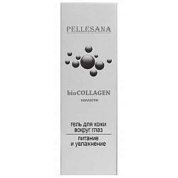 Пеллесана биоколлаген гель для кожи вокруг глаз активный коллаген 15мл