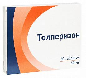 Толперизон 50мг 30 шт. таблетки покрытые пленочной оболочкой
