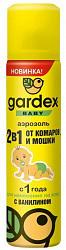 Гардекс бэби аэрозоль от комаров и мошки для детей с 1 года 80мл