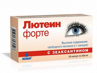 Лютеин форте витамины для глаз витамир таблетки покрытые оболочкой 30 шт.