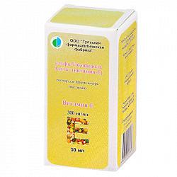 Альфа-токоферола ацетат (витамин е) 300мг/мл 50мл раствор для приема внутрь масляный