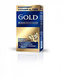 Компливит кальций д3 голд таблетки покрытые оболочкой 60 шт.